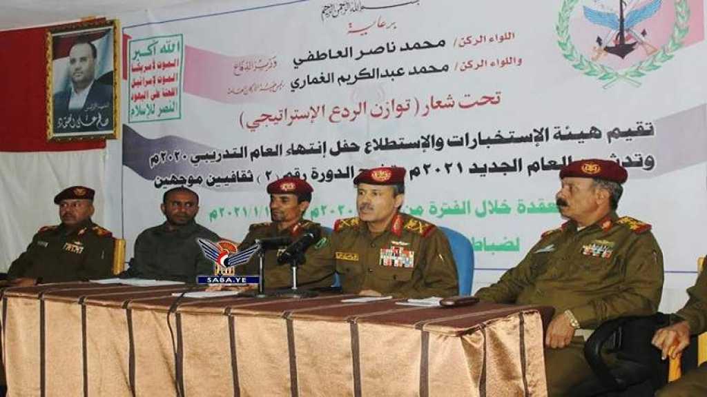 وزير الدفاع اليمني: منظوماتنا ستحدث تحولات كبرى في استراتيجية الحرب ومواجهة العدوان