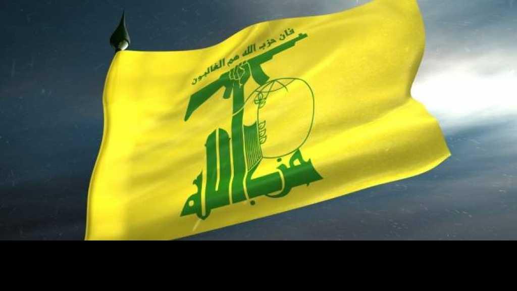 حزب الله : الرد على هذه الجريمة الوحشية هو بيقظة العراقيين ورفضهم للاحتلال الأميركي