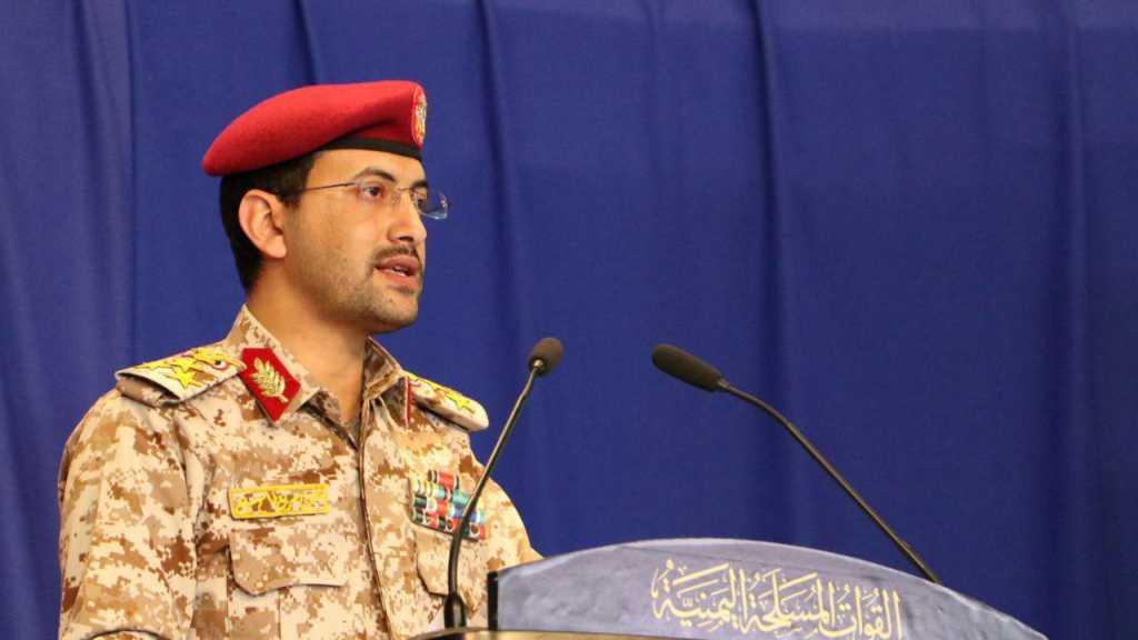بالفيديو | القوات المسلحة اليمنية تعلن استهداف الرياض بصاروخ باليستي وعدد من المسيّرات