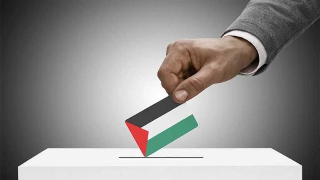 خشية لدى امريكا و 'اسرائيل' من فوز حماس بالانتخابات التشريعية