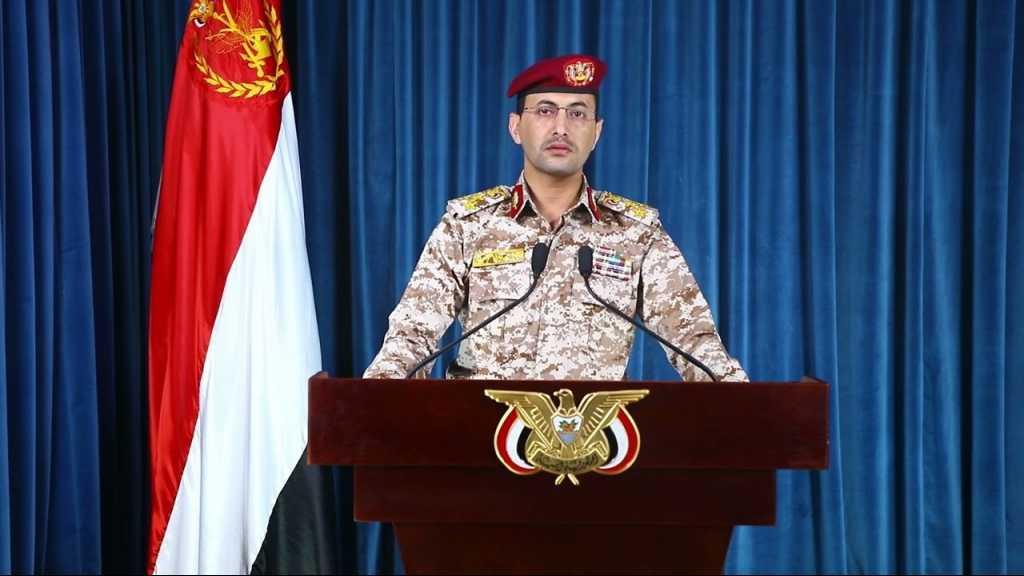 متحدث القوات المسلحة اليمنية: استهداف شركة أرامكو ومنصات الباتريوت وأهدافا حساسة في جيزان