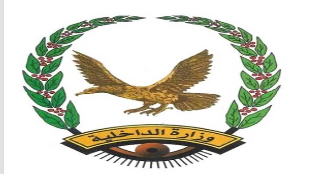 وزارة الداخلية  اليمنية تكشف تفاصيل نشاط تنظيم القاعدة في مارب