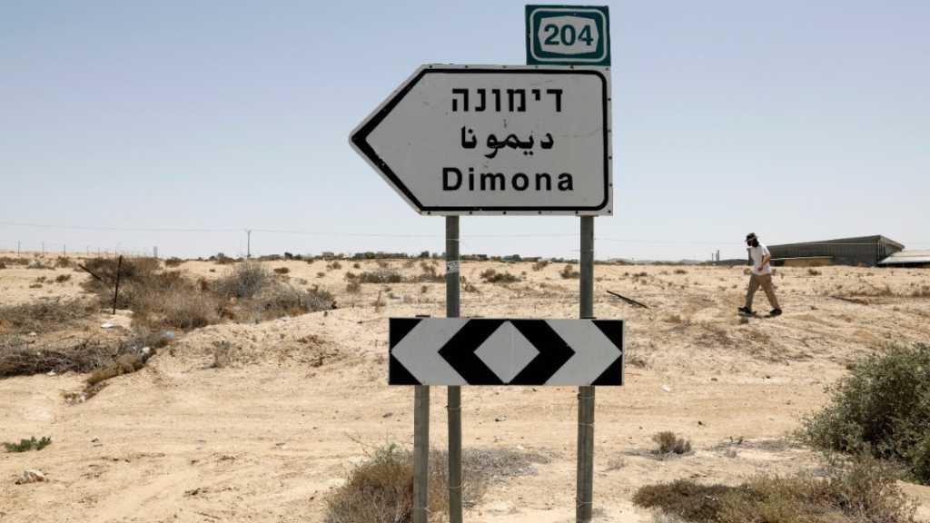 إعلام العدو الإسرائيلي: حادث «ديمونا» يُثبت إلى أي حد المنطقة «متفجّرة»