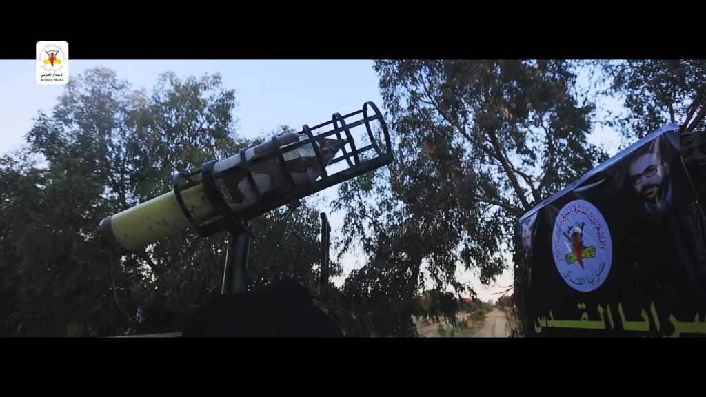 بالفيديو | صاروخ القاسم الذي أدخلته سرايا القدس الخدمة خلال معركة سيف القدس