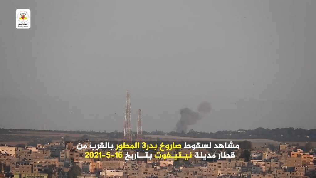 بالفيديو | سرايا القدس تستهدف 'نتيفوت' بصاروخ بدر3 المطور