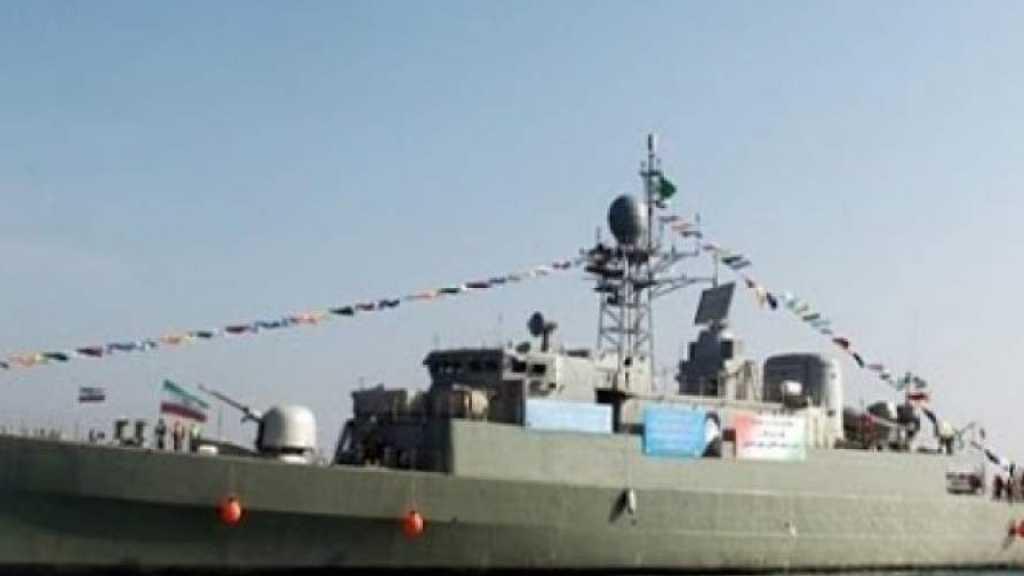 البحرية الإيرانية تعلن انضمام المدمرة 'دنا' وكاسحة الألغام 'شاهين'