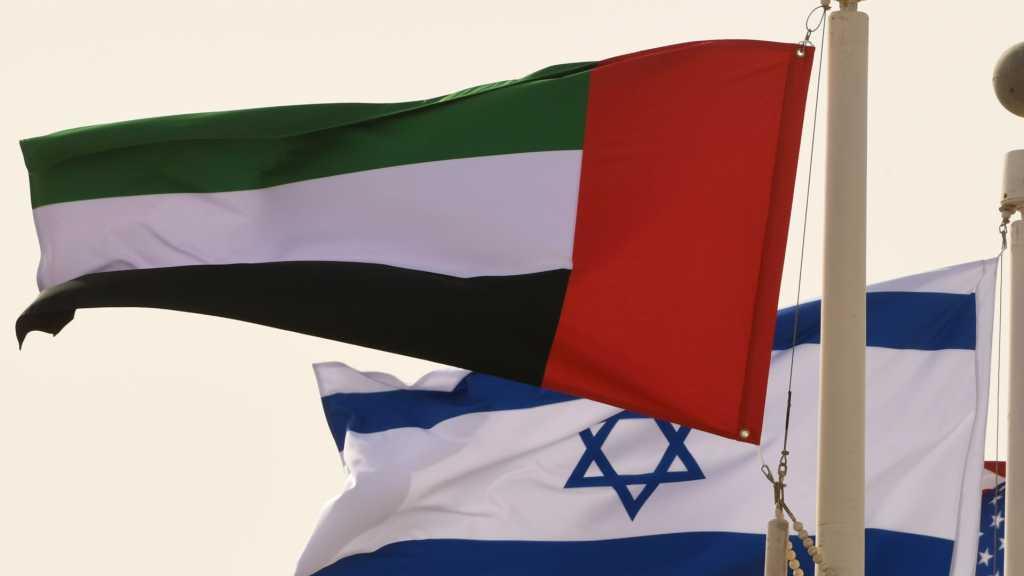 أزمة ديبلوماسية تلوح في الأفق بين 'اسرائيل' والإمارات