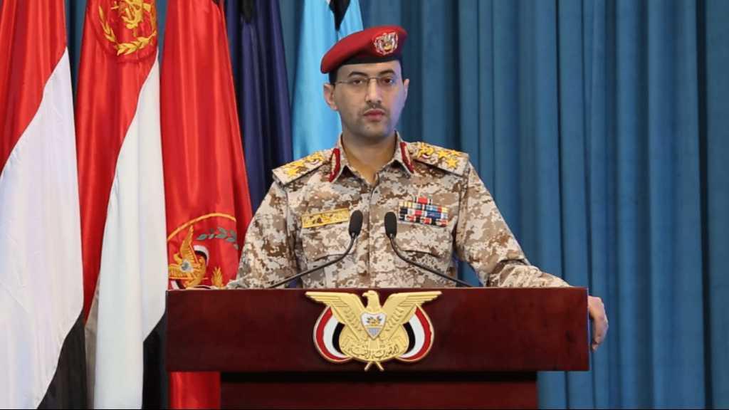 بالفيديو | القوات المسلحة اليمنية تعلن عن عملية عسكرية واسعة في محافظة البيضاء