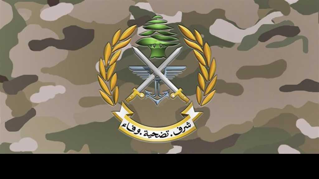الجيش اللبناني: عثرت وحدة من الجيش في محيط منطقة القليلة على 3 مزاحف لإطلاق صواريخ نوع غراد 122 ملم