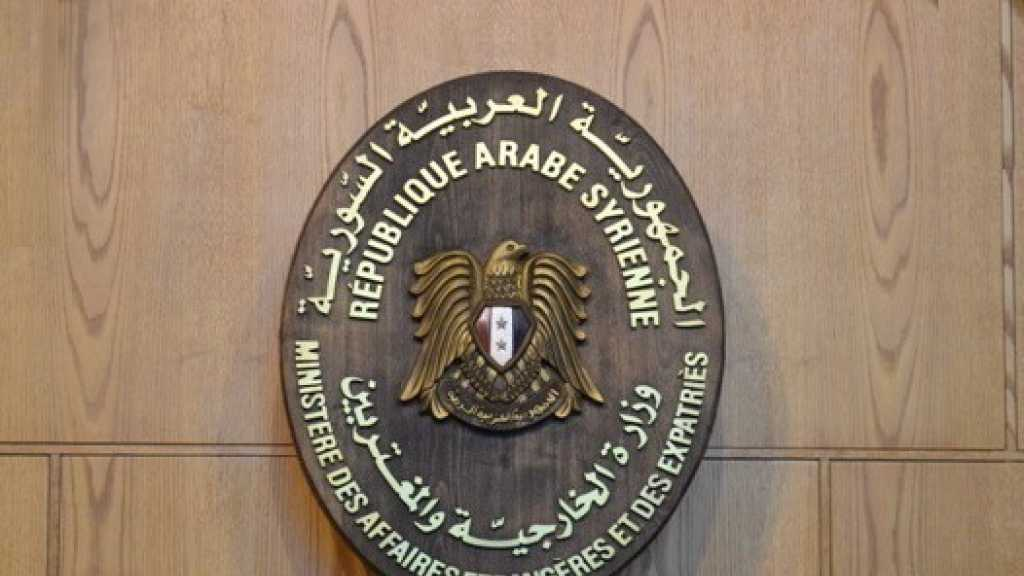الخارجية السورية : الاعتداءات الإرهابية الإسرائيلية لن تحرف الجيش العربي السوري عن مكافحة شراذم الإرهابيين ورعاتهم