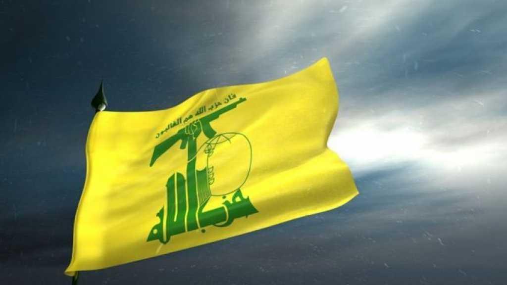 حزب الله يشيد بالتصدي البطولي الذي قام به المجاهدون الفلسطينيون ضد قوات الإحتلال الإسرائيلي في مخيم جنين