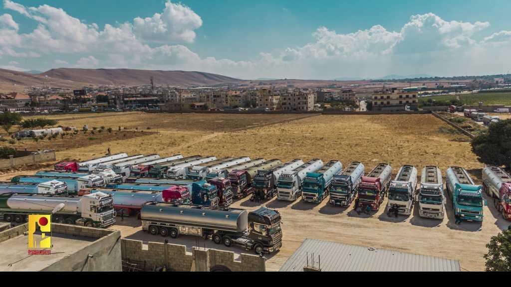بالفيديو | المقاومة تكسر الحصار الأمريكي على لبنان
