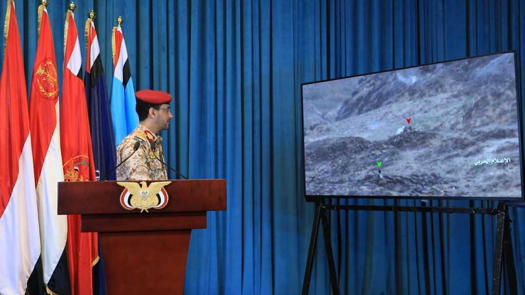 بالفيديو | القوات المسلحة اليمنية تكشف عن تفاصيل ومشاهد عملية البأس الشديد