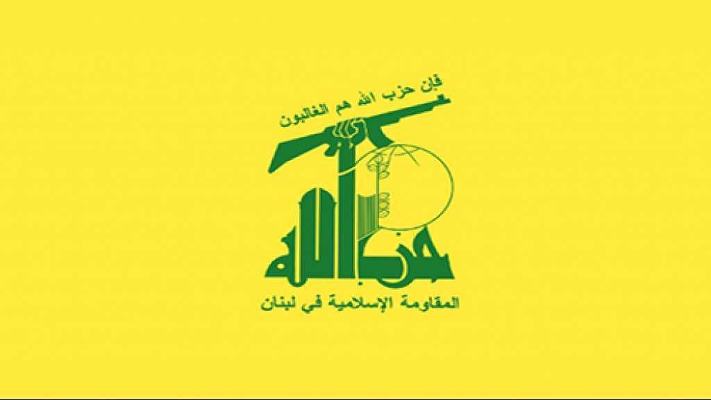 حزب الله يعلن وصول باخرة المازوت الثانية الى مرفأ بانياس