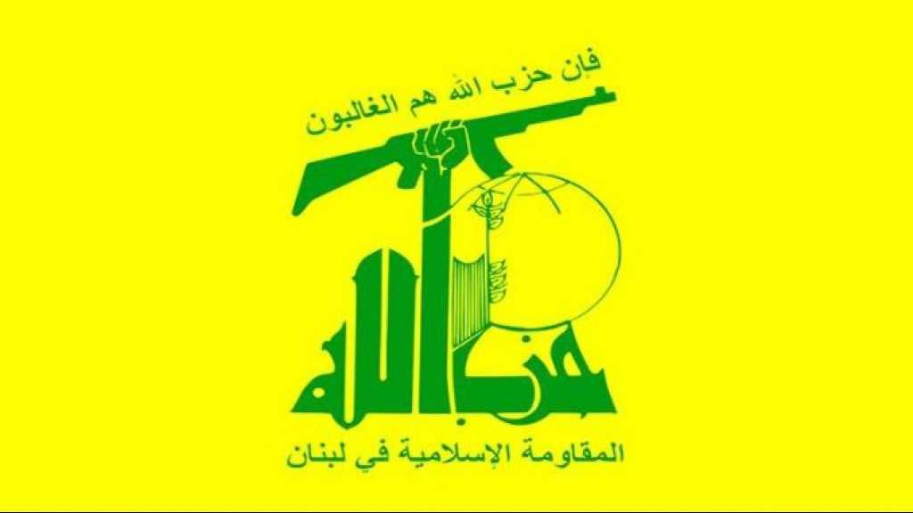 حزب الله يستنكر تفجير دمشق: المحاولات الإرهابية لن تنجح في زعزعة الاستقرار والأمن السوري